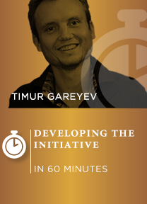 Developing the initiative